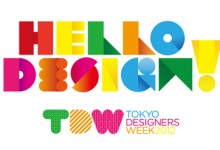 TOKYO DESIGNERS WEEKに出展します