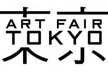 ART FAIR TOKYO 2013に出展します