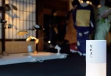 ヤザワミートプレゼンツ 服部源ト新作お披露目会 記録写真by近藤泰岳